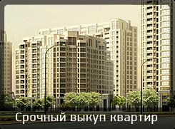 эксплуатирующая компания в коммерческой недвижимости